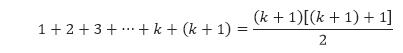 Soal 3-2 P(k+1)