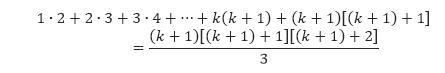 Soal 4-2 P(k+1)