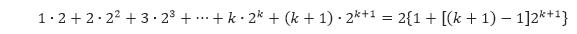 Soal 5-2 P(k+1)